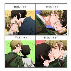 Asakiku kiss