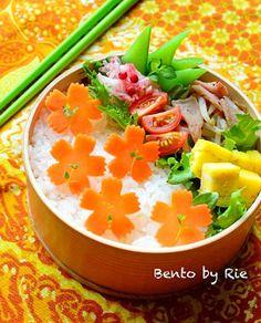 Carrot Flower Bento