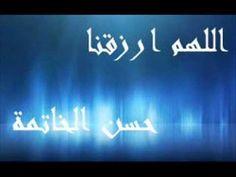 سورة الكهف بصوت الشيخ الحصري
