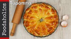 Τυρόπιτα διαφορετική από όλες τις άλλες Pineapple, Cheesecake, Brunch, Food And Drink, Favorite Recipes, Snacks, Baking, Fruit, Breakfast