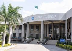 BISE Gujranwala DATE SHEET FOR THE INTERMEDIATE ANNUAL EXAMINATION 2014