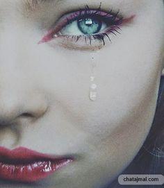 صور بنات حزينة - صور بكاء تبكي للفيس بوك صور بنات حزينة 2014