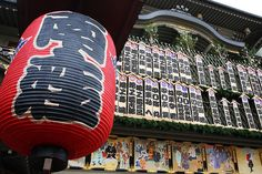 Kabuki Theatre - Kyoto Minamiza