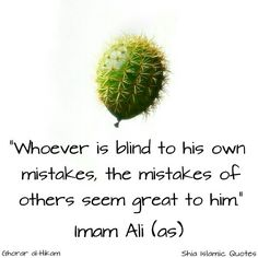 do not judge others because they sin differently than you Hazrat Ali Sayings, Imam Ali Quotes, Allah Quotes, Quran Quotes, Arabic Quotes, Beautiful Islamic Quotes, Islamic Inspirational Quotes, Religious Quotes, Islamic Images
