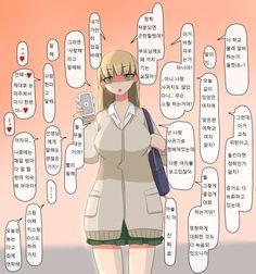 Manga overflowing with Yandere> Best Love Stage Anime, Yandere Manga, Fate Stay Night, Family Guy, Comics, Fictional Characters, Manga Art, Comic Books, Comic Book