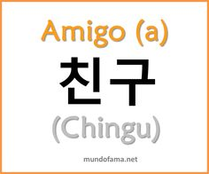 Korean Words Learning, Korean Language Learning, Learn A New Language, How To Speak Korean, Learn Korean, Korean Friends, Korean Alphabet, Korean Phrases, Korean Lessons