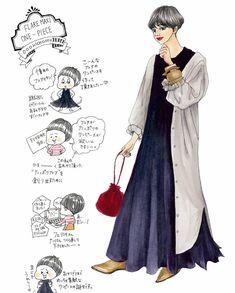 oookickoooさんはInstagramを利用しています:「#フェリシモ さんのブランド #IEDIT でのコラボ企画第五弾の #フレアーマキシワンピース…」 Simple Style, My Style, Minimal Chic, Kimono Top, Shirt Dress, Film, Illustration, Shirts, Instagram