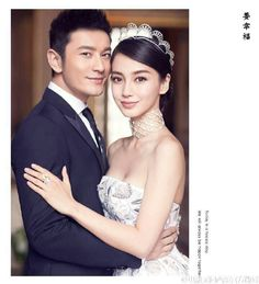 Huang xiao ming & Angelababy