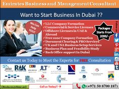 Start Your Own Business in Dubai, One of the potential markets awaits you! Contact us for further details Installment plans for Ajman Free zone Available,