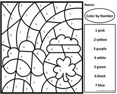 FREE Color by Number Subtraction St Patricks Day one page