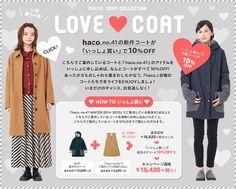 LOVE COAT[バナー/banner] もっと見る