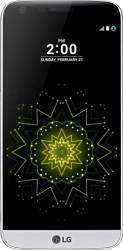 Telefon Mobil LG G5 H850 32GB 4G Silver