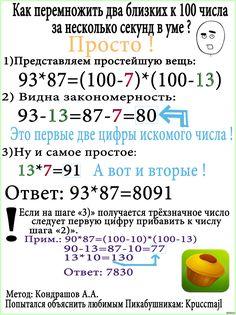 1371031220_1426957355.jpg (1218×1628)