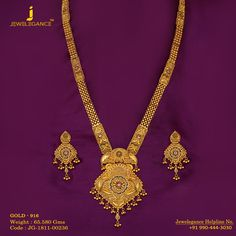 Gold 916 Premium Design Get in touch with us on Gold Jewelry Simple, Gold Wedding Jewelry, Gold Rings Jewelry, Golden Jewelry, Gold Bangles, Bridal Jewelry, Gold Mangalsutra Designs, Gold Earrings Designs, Gold Haram Designs