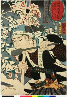 Utagawa Kuniyoshi 19th century