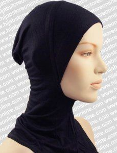 Buy coursework online abaya in uk