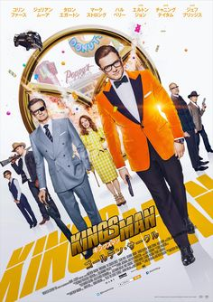 KINGSMAN THE GOLDEN CIRCLE POSTER A4 A3 A2 A1 CINEMA MOVIE LARGE FORMAT #2
