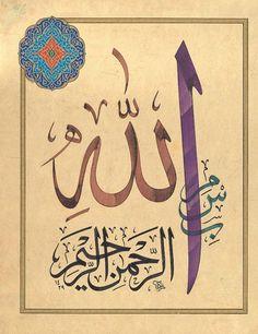 DesertRose,;,Bismillah Arrahman Arraheem,;, Arabic Calligraphy