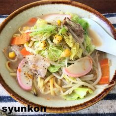 Home Recipes, Asian Recipes, Ethnic Recipes, Soba Noodles, How To Cook Pasta, Cabbage, Spaghetti, Good Food, Food And Drink