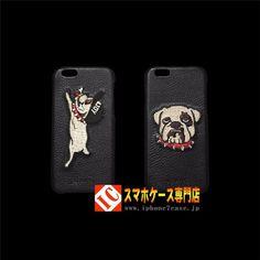 商品名:欧米ファッションブランドYE3NJOY刺繍犬ブルドッグiPhone8/7/7 plusケースアイフォン6s革製携帯カバーおしゃれ男性素材:PU革対応機種:iPhone8Plus/8/7/7 Plus iPhone6s Plus/6s商品特徴:YE3NJOYブランドのシンボルとしての犬イメージ可愛くておめでたい犬モチーフのiPhone7、iPhone7 plusケース!優質のレザー材質を採用して作られたので、手触りも快適。精巧な穴開けで機体にぴったり。高質PU革製。 http://iphonexkaba.co/products/iphone7/ye3njoy-case-527.html