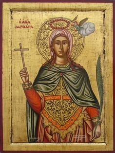 Saint Barbara + + + Κύριε Ἰησοῦ Χριστέ, Υἱὲ τοῦ Θεοῦ, ἐλέησόν με τὸν + + + The Eastern Orthodox Facebook: https://www.facebook.com/TheEasternOrthodox Pinterest The Eastern Orthodox: http://www.pinterest.com/easternorthodox/ Pinterest The Eastern Orthodox Saints: http://www.pinterest.com/easternorthodo2/