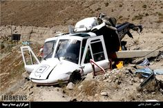 PHOTO Bell 214 helicopter crashes in the Haraz region of Iran after hitting an electricity pole while landing. Killing 1 & injuring 3.