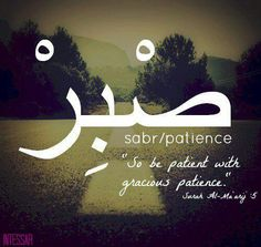 Patience xx