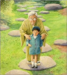 Center Activities for Grandfather's Journey
