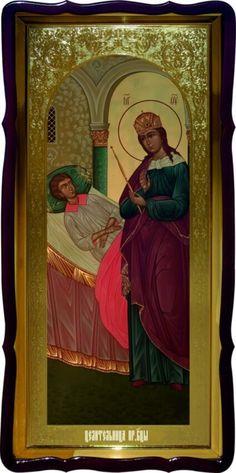Celitelnica Mother of God Healer icon