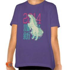 =>>Save on          	Wild Horse Shirt           	Wild Horse Shirt we are given they also recommend where is the best to buyDeals          	Wild Horse Shirt please follow the link to see fully reviews...Cleck Hot Deals >>> http://www.zazzle.com/wild_horse_shirt-235994074779578000?rf=238627982471231924&zbar=1&tc=terrest