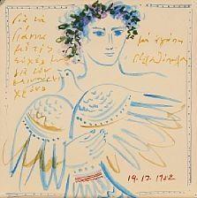 Σταθόπουλος Γ. Greece Painting, Examples Of Art, 10 Picture, Greek Art, Elements Of Art, Urban Art, Art Drawings, Illustration Art, Artsy