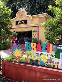 Pictures and review of the 2014 Brazil Marketplace Booth! #EpcotFW14
