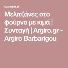 Μελιτζάνες στο φούρνο με κιμά   Συνταγή   Argiro.gr - Argiro Barbarigou Feta, Recipes, Rolo, Recipies, Ripped Recipes, Recipe, Cooking Recipes
