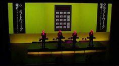 Kraftwerk - Autobahn (live) [HD] - YouTube