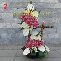 خرید سبد گل شیک - گل آوا