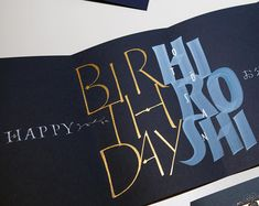 At some point, I will be asked to stop making birthday cards John Stevens, Beautiful Lettering, Calligraphy Letters, Birthday Cards, Typography, Logos, Instagram Posts, Composition, Fancy
