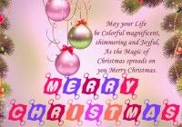 Merry Christmas Message SMS