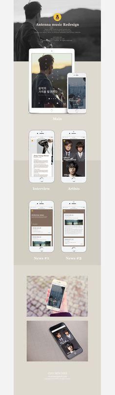 욱스웹디자인아카데미-Antenna music mobile version redesign - Design by - Cho on Behance