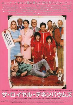 Wes Anderson's The Royal Tenenbaums Japanese poster