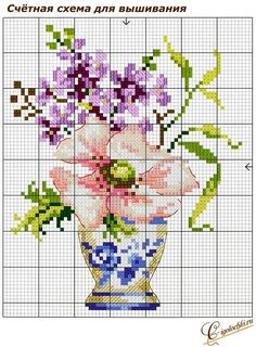 Mini Cross Stitch, Cross Stitch Heart, Cross Stitch Cards, Cross Stitch Flowers, Cross Stitching, Ribbon Embroidery, Cross Stitch Embroidery, Cross Stitch Designs, Cross Stitch Patterns