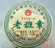 real old Pu er 357g raw puer tea health trees unbuttressed virgin material puer perfumes and fragrances of brand originals $39.98