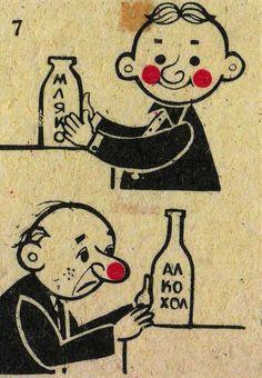 leite ou alcool - bulgaria