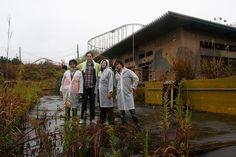Resultado de imagen de Takakonuma Green Land