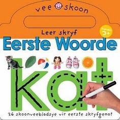 Voorskool Afrikaans, Pre School, Acting, Crafts For Kids, Education, 4 Years, School Ideas, Crafts For Children, Kids Arts And Crafts