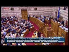 Η ατάκα του Τσακαλώτου που γελοιοποίησε τον Αδωνι-Γέλαγαν και τσιμέντα με τον Γεωργιαδη | olympia.gr