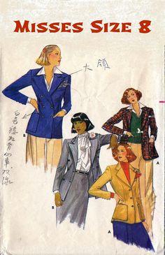 80s MISSES VINTAGE JACKET Sewing Pattern  by KeepsakesStudio, $7.99