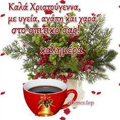 Χριστουγεννιάτικες εικόνες για καλημέρα.! - eikones top Christmas Wishes, Christmas And New Year, Christmas Crafts, Beautiful Pink Roses, New Year Greetings, Diy And Crafts, Tableware, Winter, Quotes