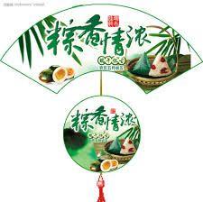 端午節 - Google Search Chinese Crafts, Dragon Boat Festival, Food Festival, Ideas Para, Christmas Ornaments, Create, Holiday Decor, Google, Inspiration