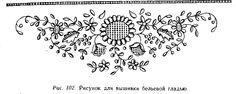 belevaya-glad_3.png (996×399)