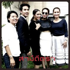 Produced by Thong Entertainment (2013); Producer: Anne Thongprasom; Casts: Ploy Chermarn, Jooy Warattaya, Pope Thanawat(Source::FB)